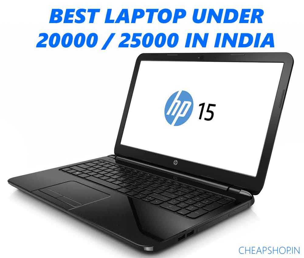 Best Laptop under 20000 25000 in India 2016