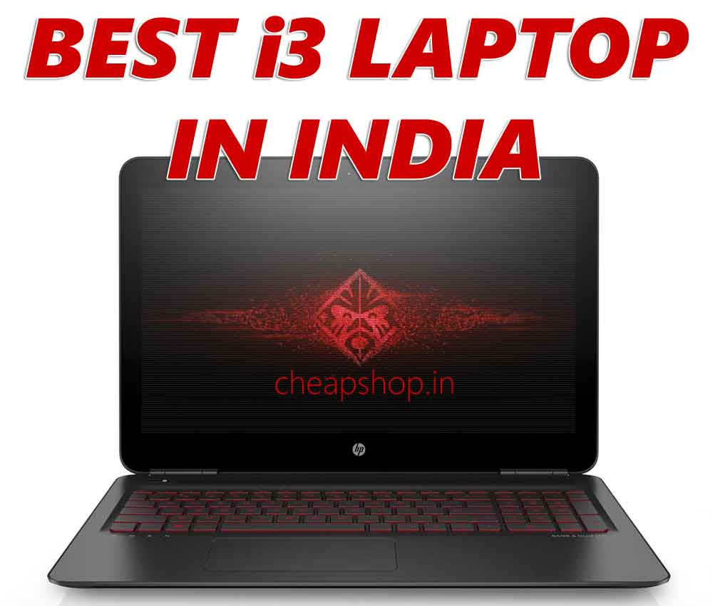 best i3 laptop india 2017