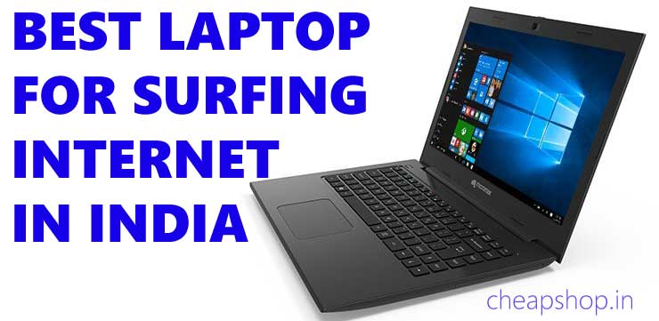 laptop for surfing internet in india 2020